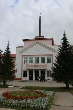 Building of Nenets Autonomous Okrug Administration