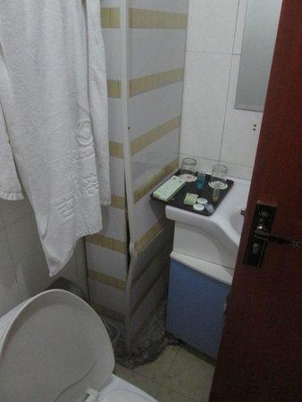 Guomen Business Hotel: !?