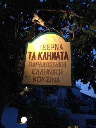 Ta Klimata: Das Schild am Eingang