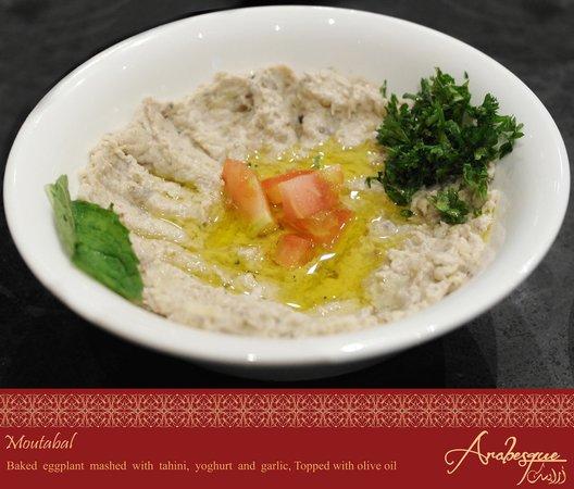 مطعم أرابيسك: Moutabal