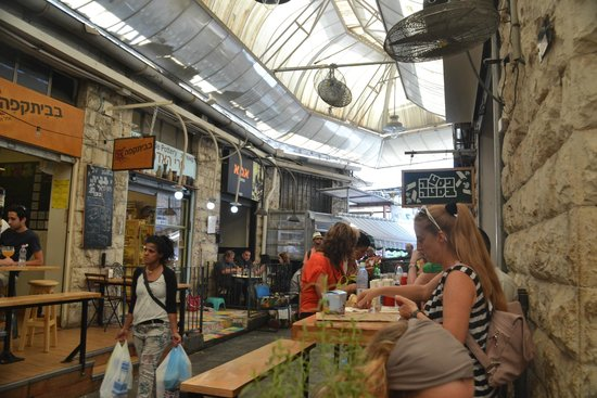 Ben Yehuda Street: paseos