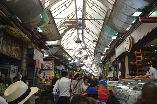 Ben Yehuda Street: estructura