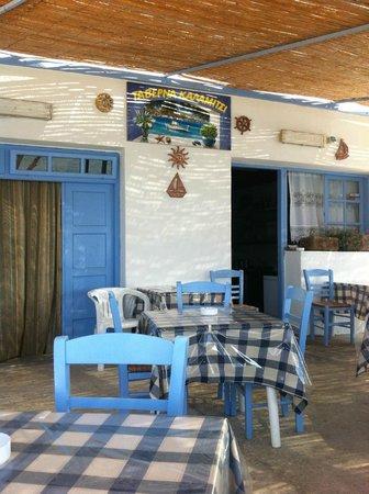 Taverna Kalamitsi