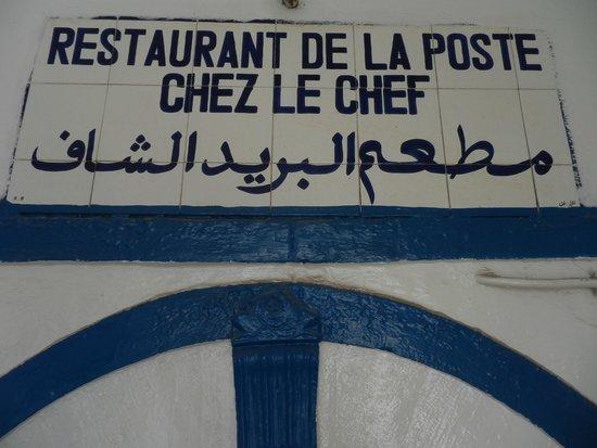 Restaurant de la poste chez le chef hammamet restaurant for Poste chef de cuisine