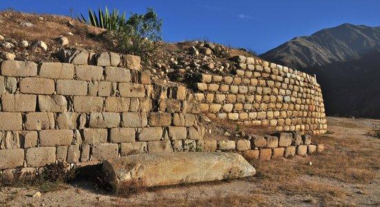 Caraz, Peru: The ruins