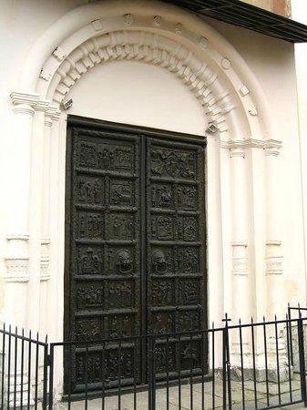 St. Sophia Cathedral: Магдебурские врата Софийского собора