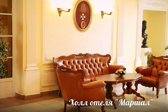 Marshal Hotel : Hall
