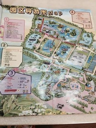 Guangzhou Crocodile Park : map
