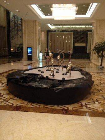 Shimao Hotel: Lobby
