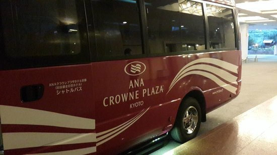 ANA Crowne Plaza Kyoto: The Shuttle Bus :)