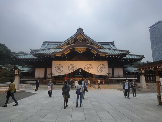 靖国神社 - Picture of Yasukuni Shrine, Chiyoda - TripAdvisor