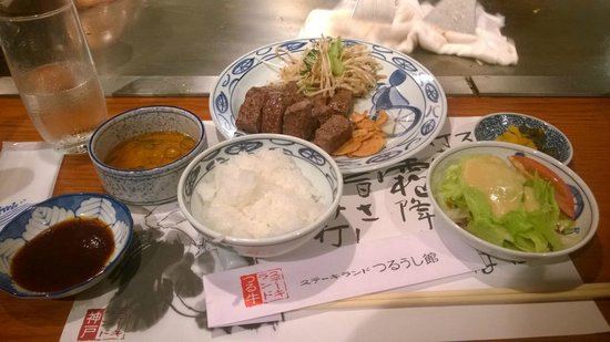 2347794cfea8 Steak Lunch Set (L) - Picture of Steakland Kobe