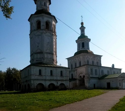 Veliky Ustyug State Historical-Architectural & Art Museum Reserve