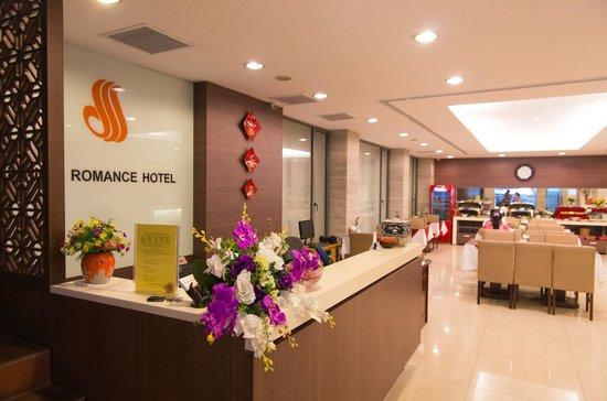هانوي رومانس هوتل: lobby