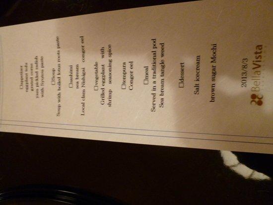 Bella Vista Spa & Marina Onomichi: dinner menu
