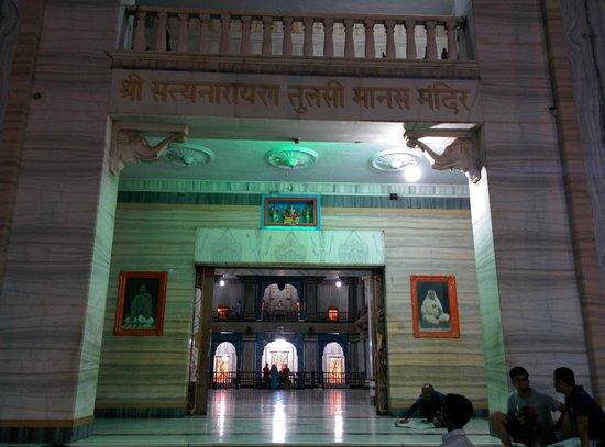 Tulsi Manas Temple: Tulsi Manas Temple