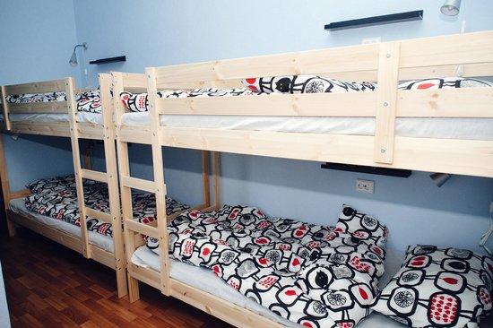 U Hostel: Четырехместный номер