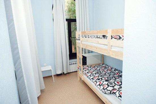 U Hostel: Двухместный номер