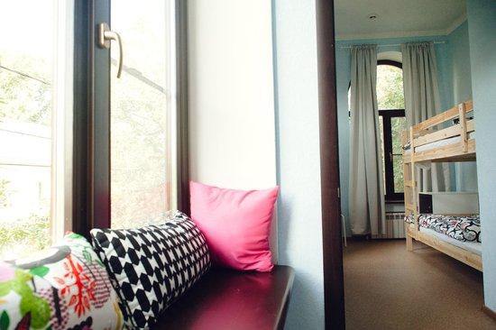 U Hostel: Общая комната