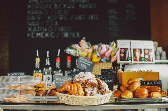 Caffe del Parco: Выпечка