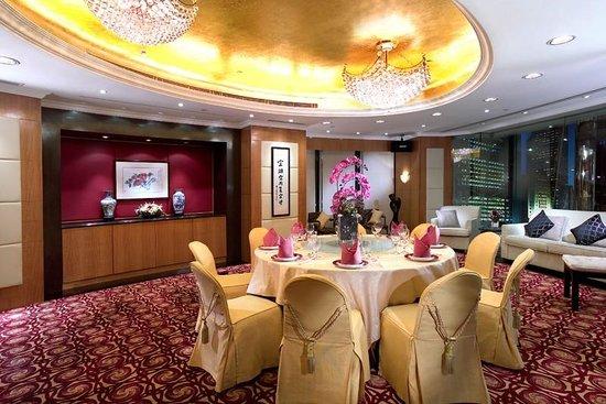 ساوث باسيفيك هوتل: Boardroom - Banquet