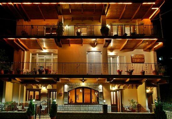 Semeli Guesthouse