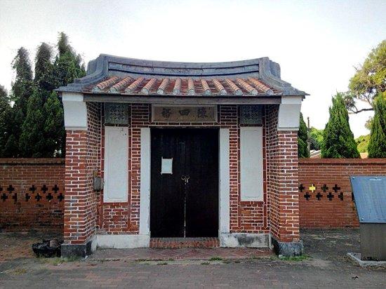 Yi Yuan Mansion: 正門