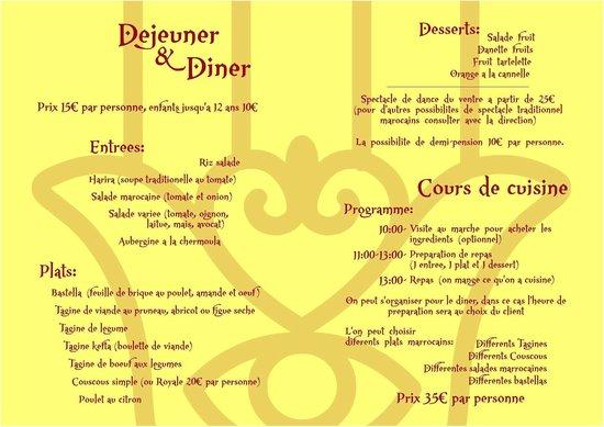 رياض زهر: menu