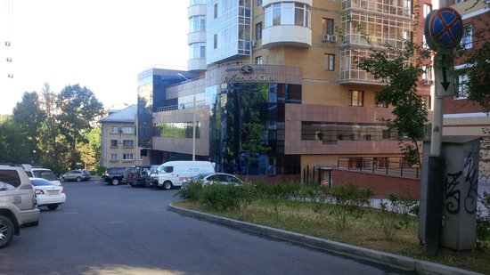 Boutique-Hotel Khabarovsk City: Outside of the hotel