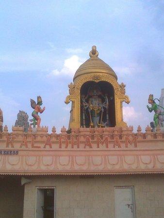 Surendrapuri: Lord veenkateshwara