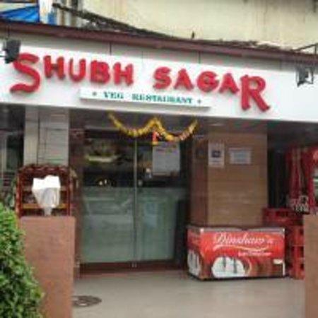Shubh Sagar: Entrance Street View