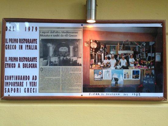El Greco: primo ristorante greco