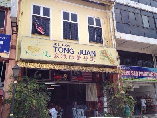Restoran Tong Juan: The exterior of the restaurant