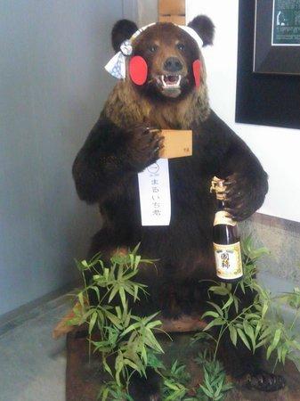 Kunimare Brewery: マスコットキャラクター