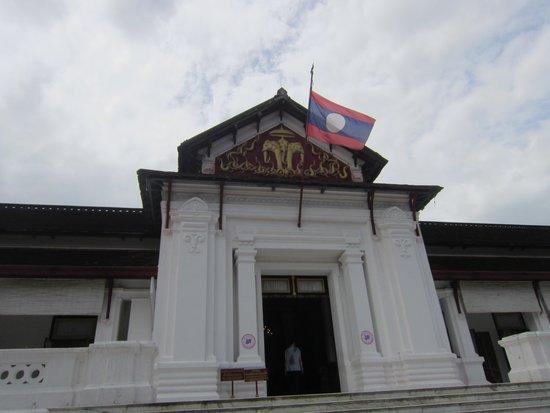 Royal Palace Museum: 建物の入口です
