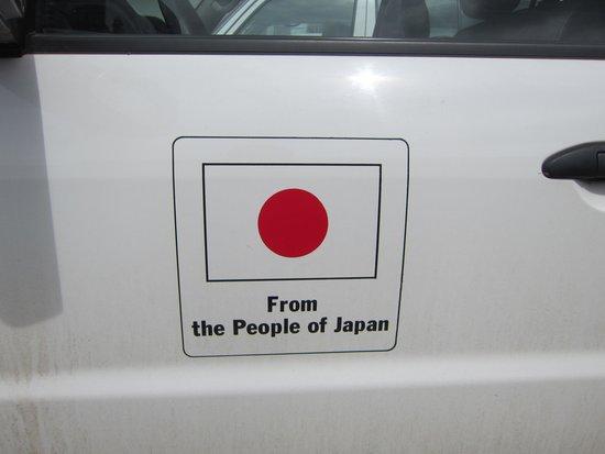 UXO Lao Visitors Centre : 日本からも支援してます