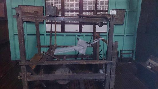 Museo Ilocos Norte: Museum Interior