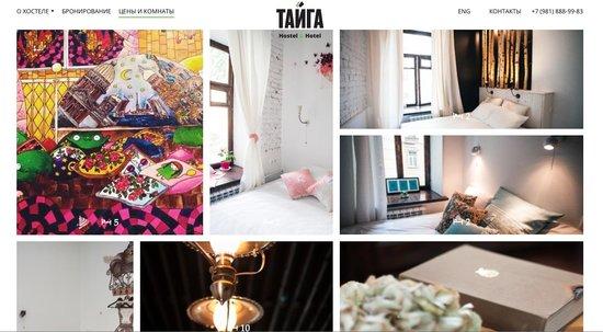 Taiga: яркие, полностью оснащенные - наши дизайнерские номера