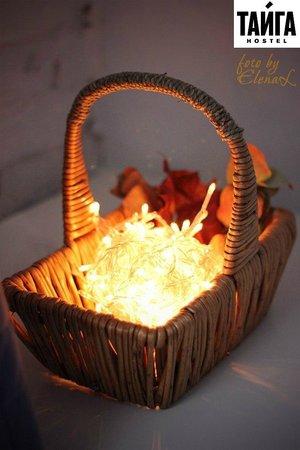 Taiga: Тепло и уют...