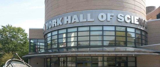 New York Hall of Science: Entrada Principal