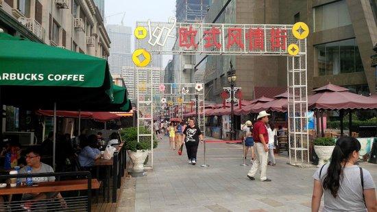 XiaoBaiLou OuShi FengQing Jie: Walking street of European style