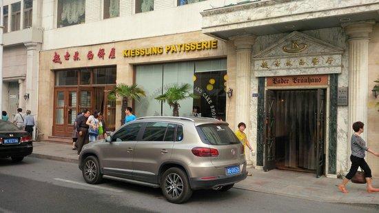 XiaoBaiLou OuShi FengQing Jie: Kiessling Patisserie