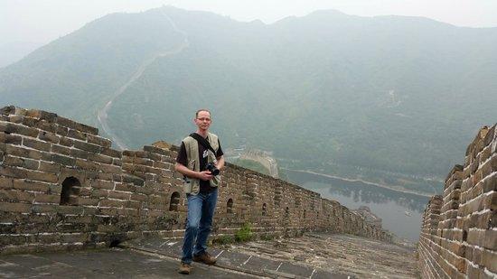 Great Wall at Huanghuacheng : Huanghuacheng Great Wall