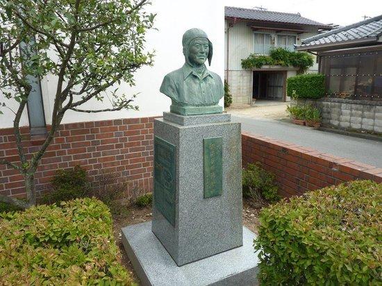 Iinuma Pilot Memorial