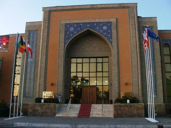 Asia Bukhara Hotel: fachada do hotel