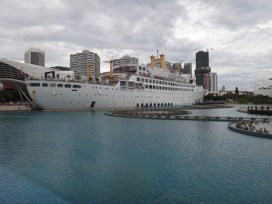 Sea World: 船