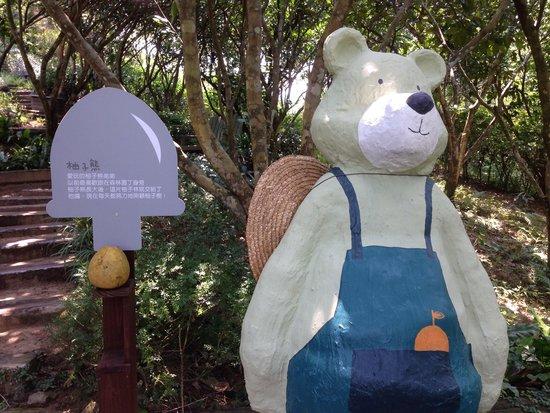 Lavender Cottage: Pomelo bear