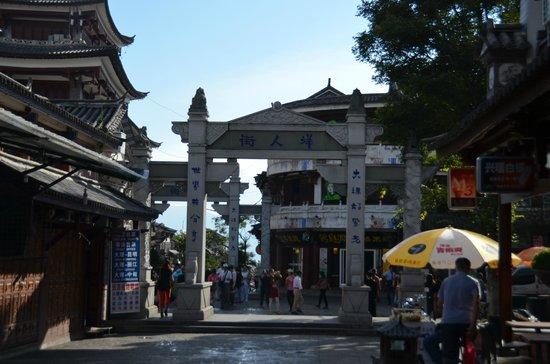 Dali Foreigner Street: Gate