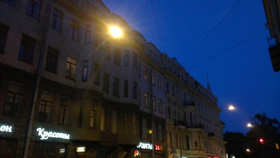 Koffer Residences Hostel: Вид на здание отеля