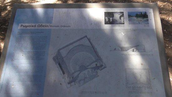 Roman Odeon of Kos: all'ingresso